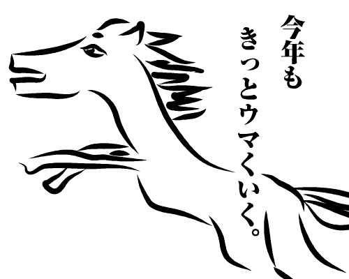 スマイル01.16-01