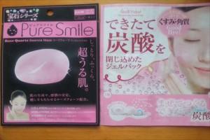 smile_2_9_R