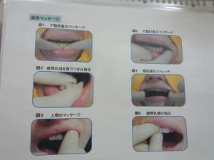 smile_02_06