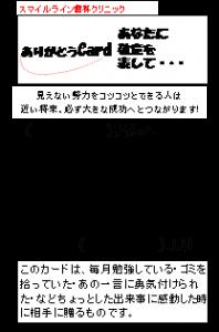 smile_03_07